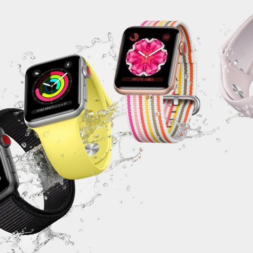 Apple Watch、サードパーティの文字盤に対応か。マリオやピカチュウなど期待