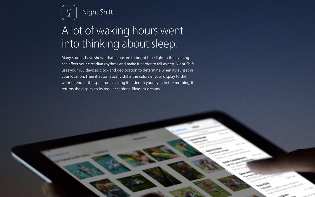 同類アプリを事前削除、アップルがiOS 9.3で新機能「Night Shift」を提供へ