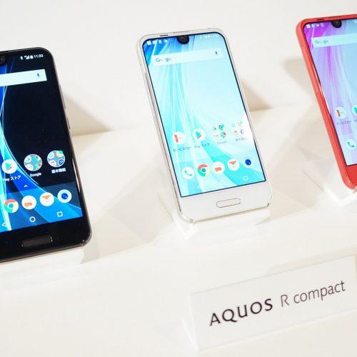 3辺ベゼルレス「AQUOS R compact」の発売日は12月22日。価格は実質16,320円から