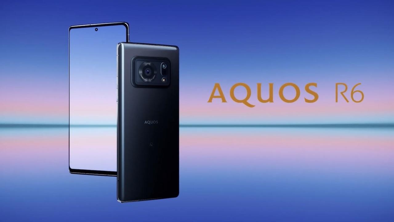 Leicaカメラ搭載「AQUOS R6」発表。ドコモとSBから6月中旬発売