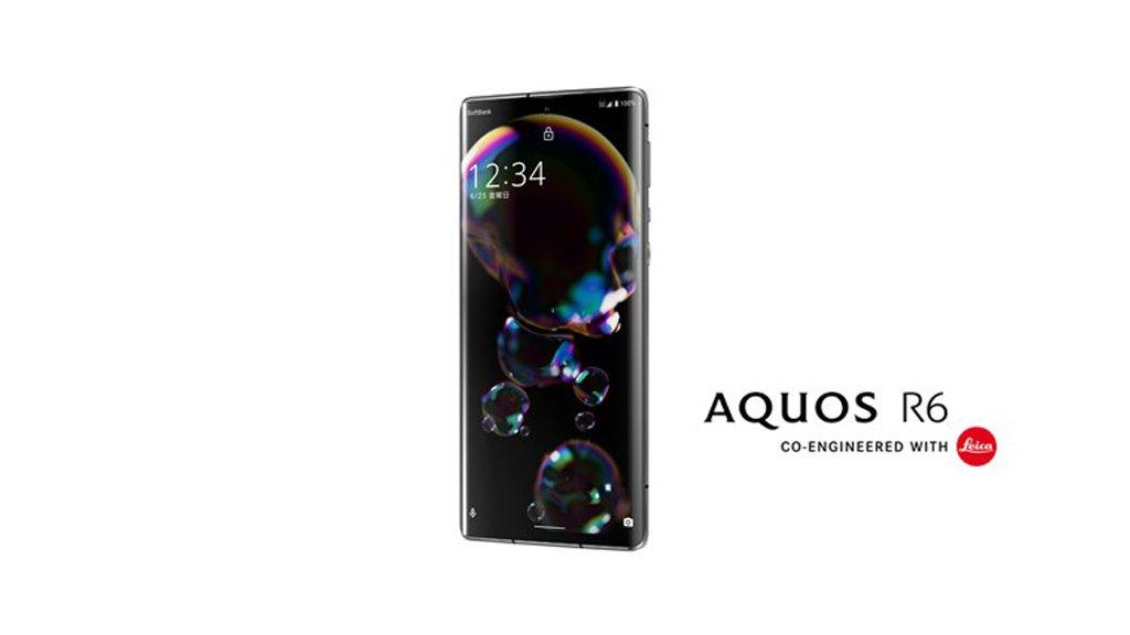 AQUOS R6の画像流出?Leicaカメラ搭載か