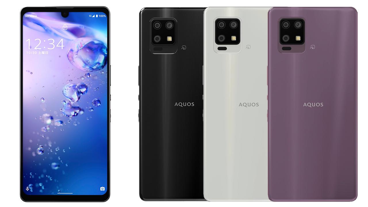 約146g超軽量の「AQUOS zero6」が8日発売。価格は一括7万、負担金4万円