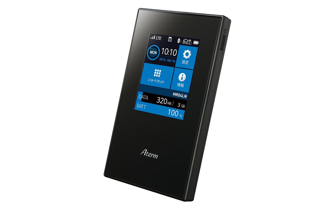 過去最安値、最強のモバイルWi-Fiルータ「Aterm MR04LN」が本日限定のタイムセール