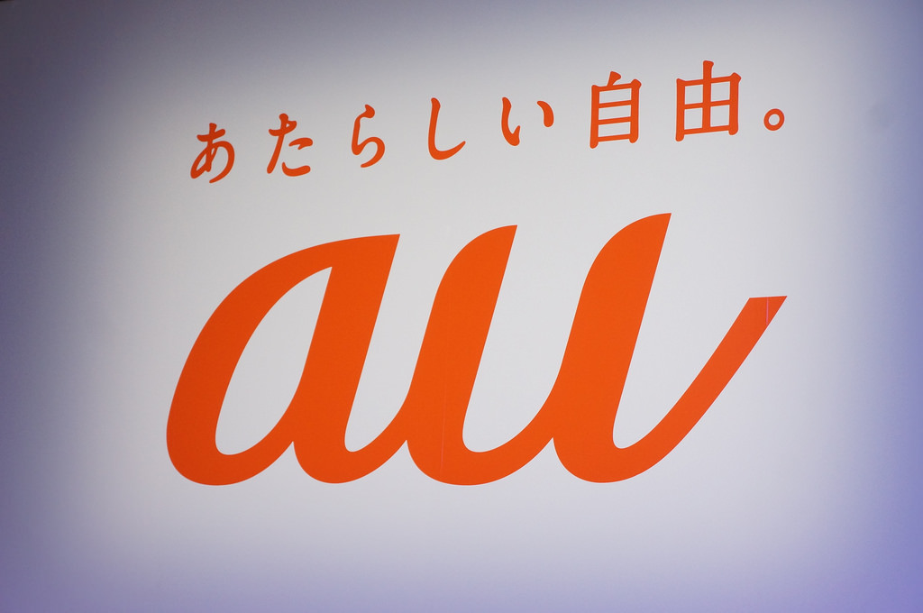 au、2016年夏モデル発表会を5月31日に開催