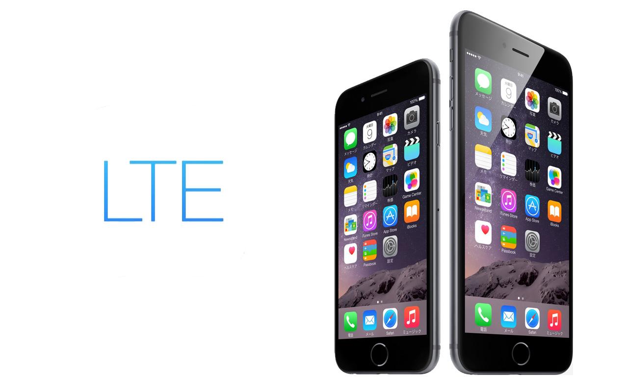 au、4G LTEを今夏下り225Mbpsまで高速化――iPhone 6は非対応に