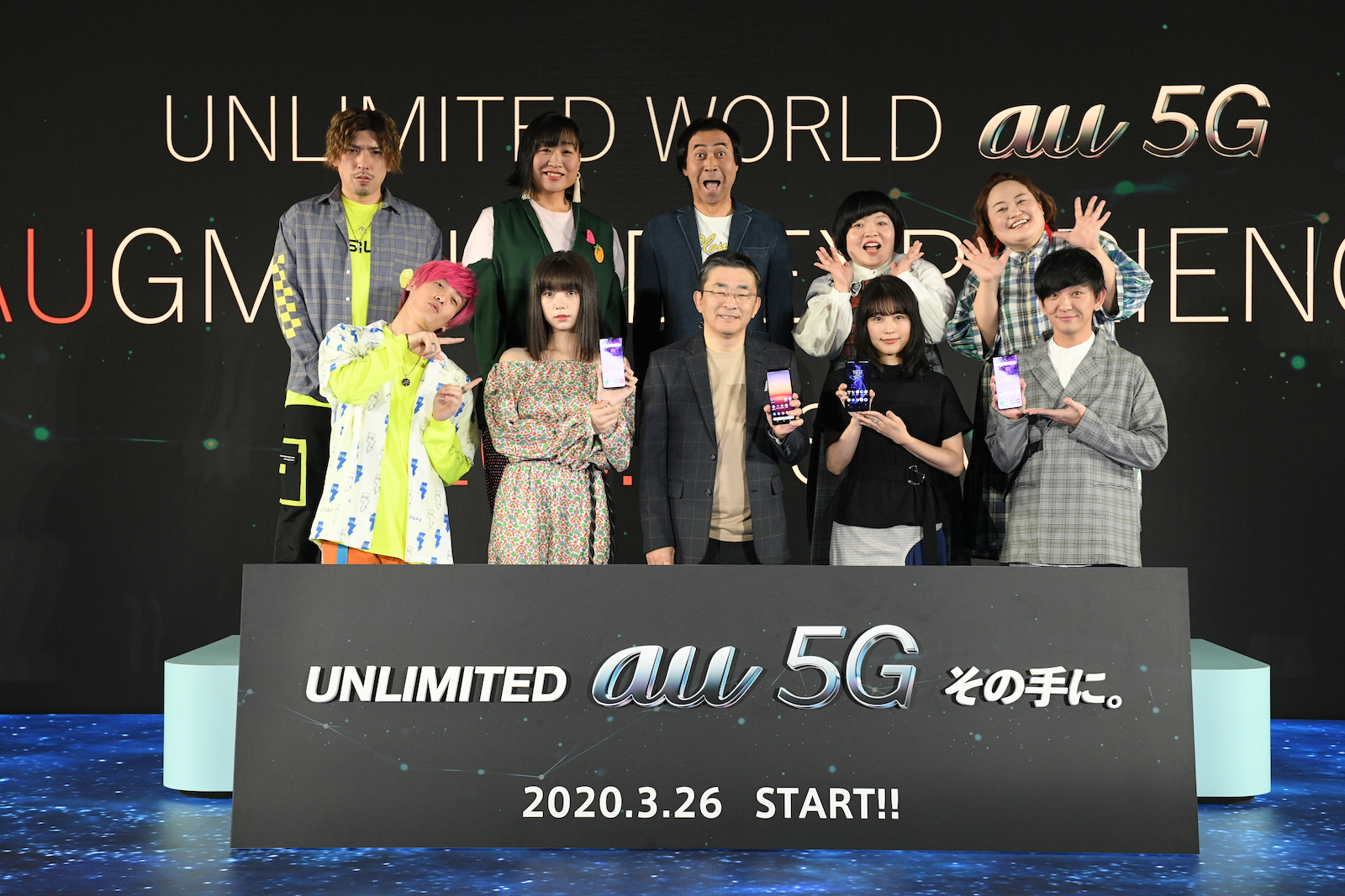 au 5G、料金プランはデータ無制限で月額8,650円。26日開始