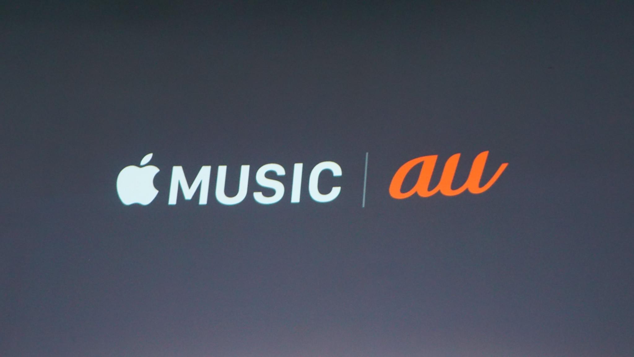 au、Apple Watch利用料とApple Musicを最大6ヶ月無料に