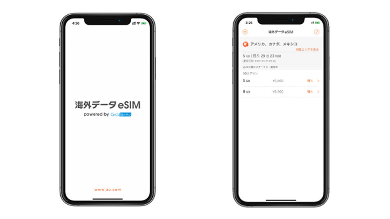 日本初、auがiPhone向け「eSIM」サービスを開始