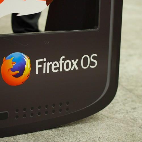 auのFirefox OSスマホ「LGL25」は発表間近?デザインの一部がわかる画像がリークされる