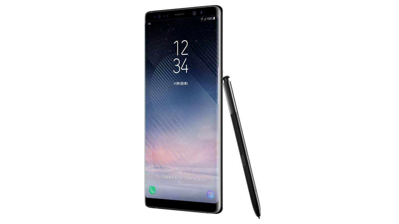 au、「Galaxy Note8」の予約開始。価格は実質67,176円
