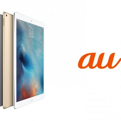 au、「iPad Pro」を11月14日に発売――価格は139,080円、実質74,040円