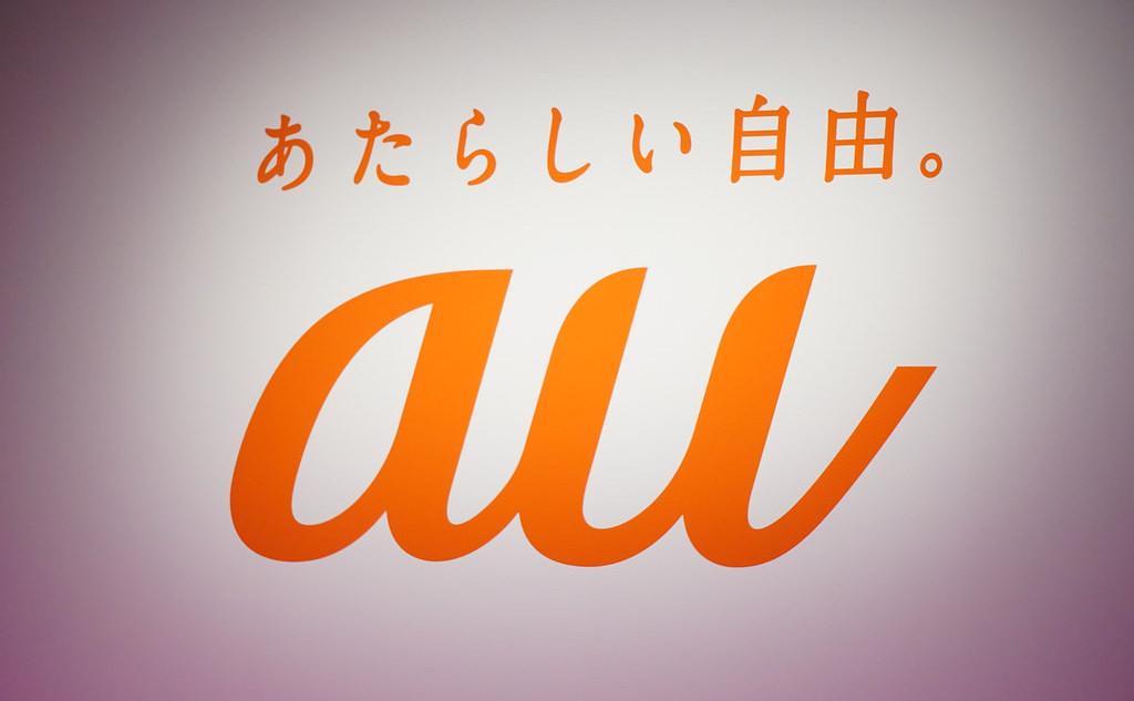 auも4年縛り見直し アップグレードプログラムEX/EX(a)の改定を発表