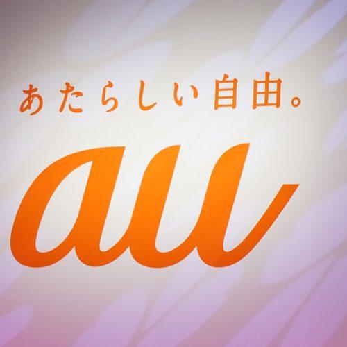 au、2018年冬モデルを発表。初のファーウェイスマホ「nova 2」も登場