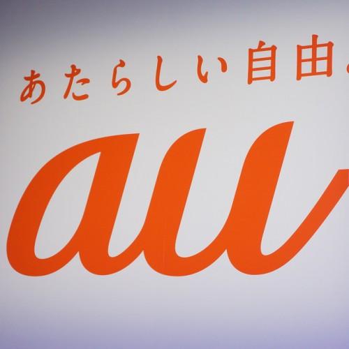 au、2年契約の解約料が0円になる「更新月」を延長
