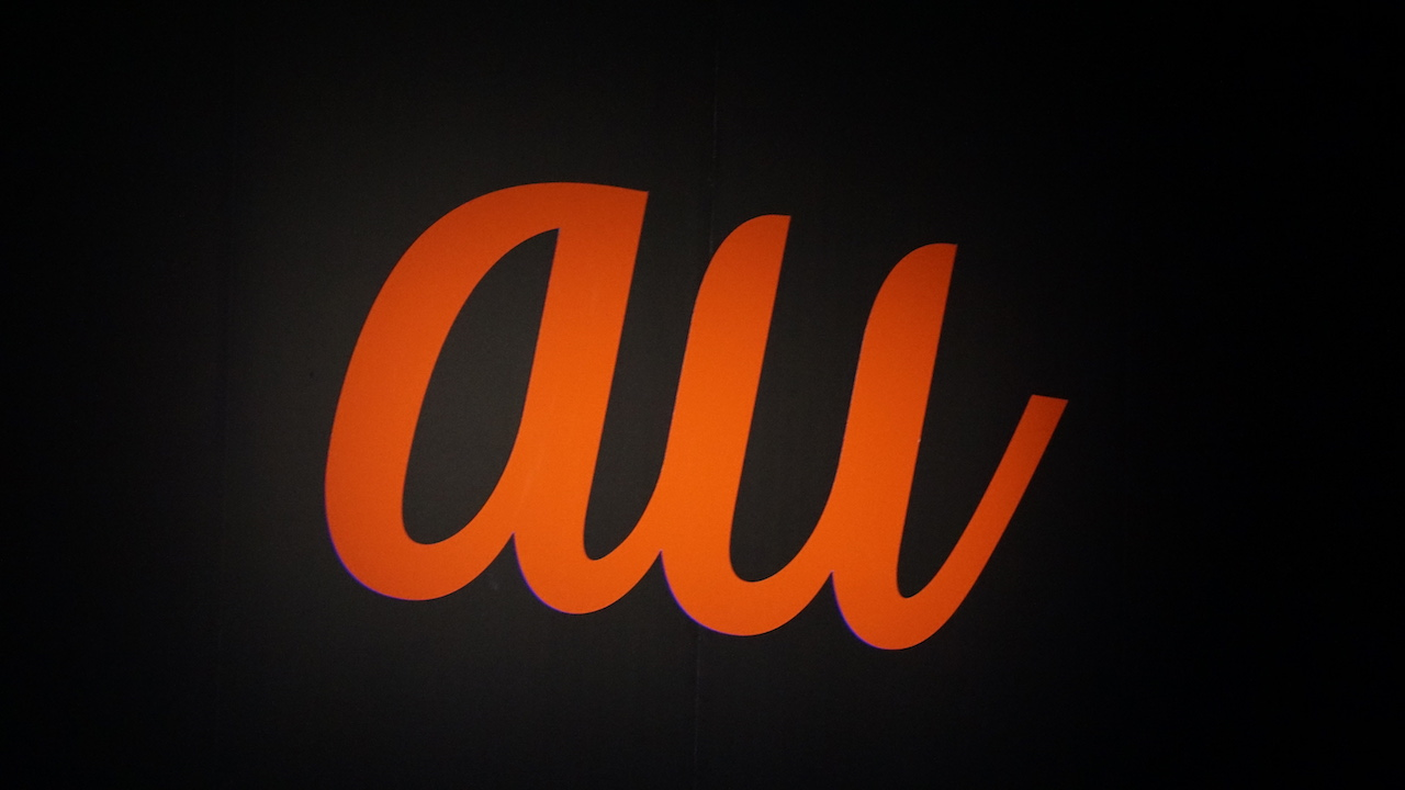 au、スマホ最大半額の「アップグレードプログラムEX」など9月に受付終了
