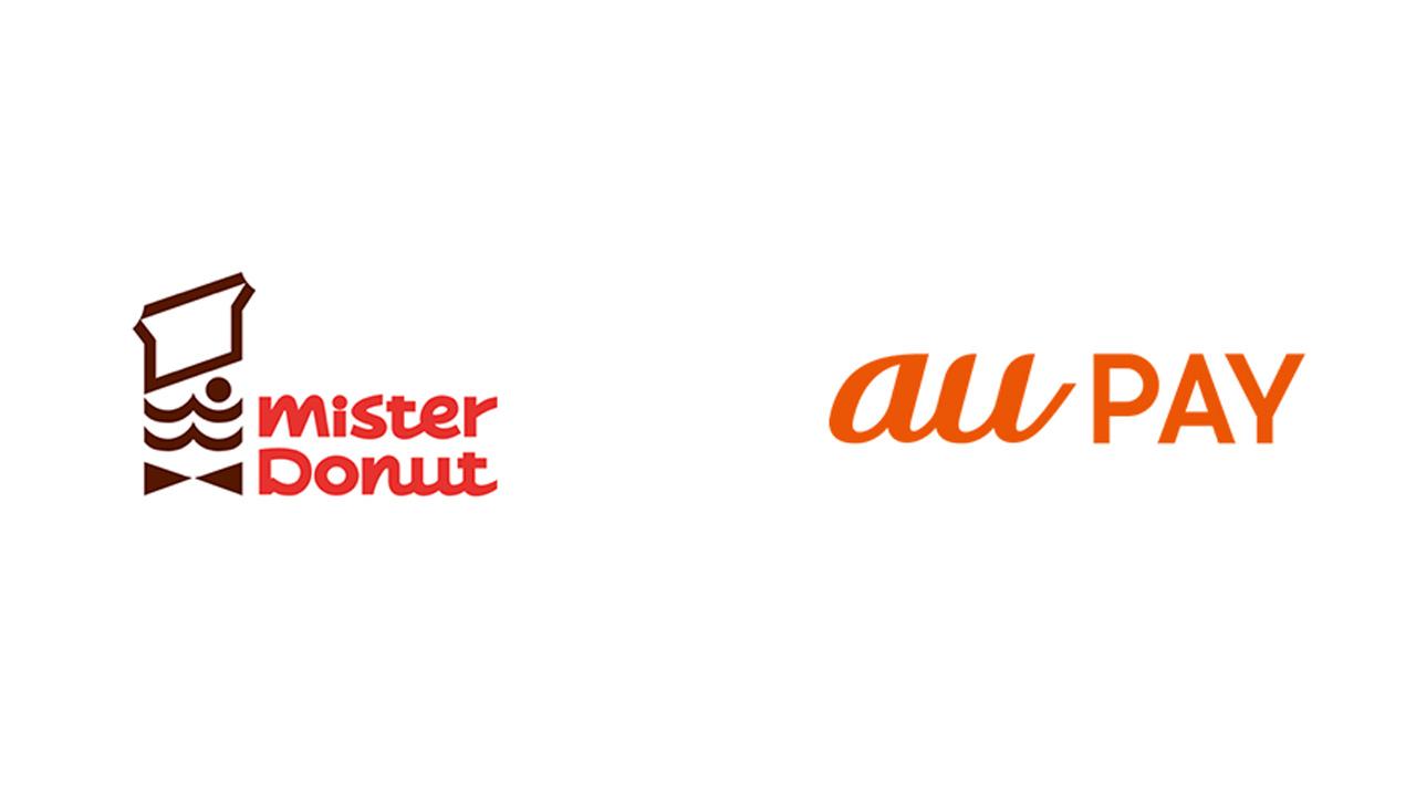 ミスタードーナツ、初のQRコード決済導入。au PAYが利用可能に