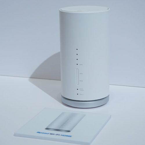工事いらずの家庭用Wi-Fiルータ「Speed Wi-Fi HOME」〜4G LTE&WiMAX 2+に対応