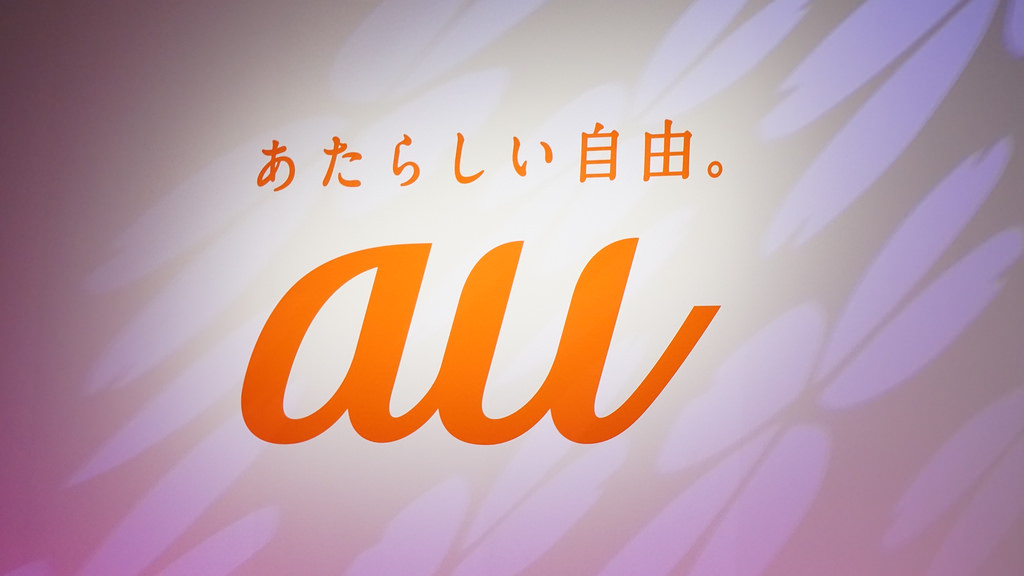 au、2018年4月で「テザリングオプション」の無料キャンペーン一部終了。月額500円に有料化