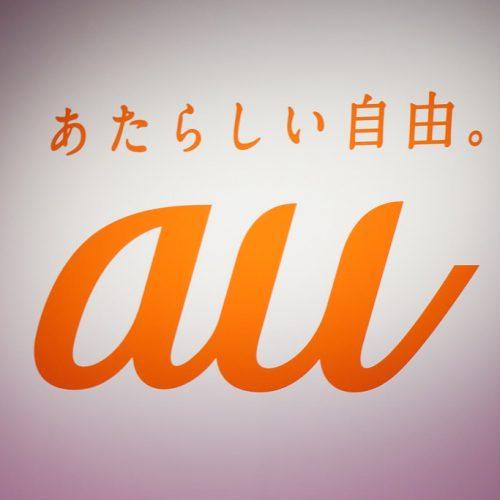 au・UQ mobile・BIGLOBE、西日本豪雨の被災地向けにデータ容量10GBを無償提供