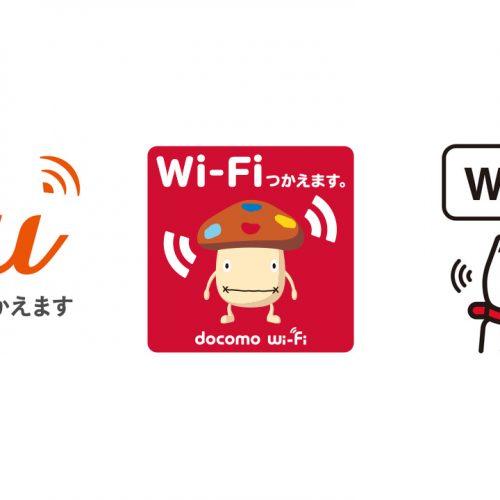 KDDI・ドコモ・ソフトバンク、大阪府全域のWi-Fiスポットを無料開放