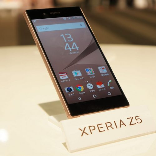 au、Xperia Z5 / Z4にAndroid 7.0 Nougatのアップデートを30日から開始