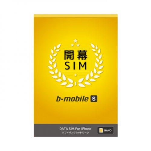 日本通信、ソフトバンク格安SIMの料金プランを発表〜音声通話なし、月額880円から