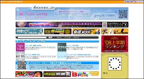 元NTTドコモの夏野剛氏がニコニコ動画を黒字化?