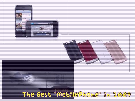 皆さんが決める2009年ベストケータイ発表!