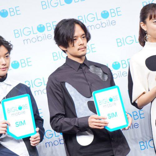 月額1,980円で動画見放題の「BIGLOBEモバイル」、au回線の新プランを発表。