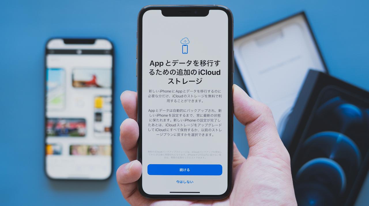 iOS 15の新機能:iPhoneの買い替え時はiCloudストレージが無料で容量無制限に