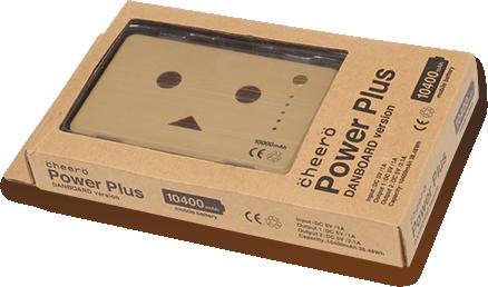 即完売したダンボー仕様のモバイルバッテリーが6月16日に再販決定!