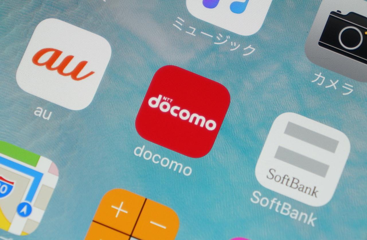 ドコモ・au・ソフトバンク、緊急事態宣言の対応発表。ショップは営業時間を短縮