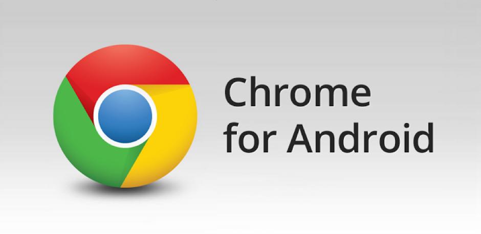 Chrome for Androidがバージョンアップーログイン情報の同期・自動入力に対応!