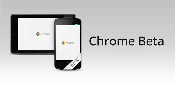 Google、「Chrome Beta」を提供ーHTML5のサポートを強化など。