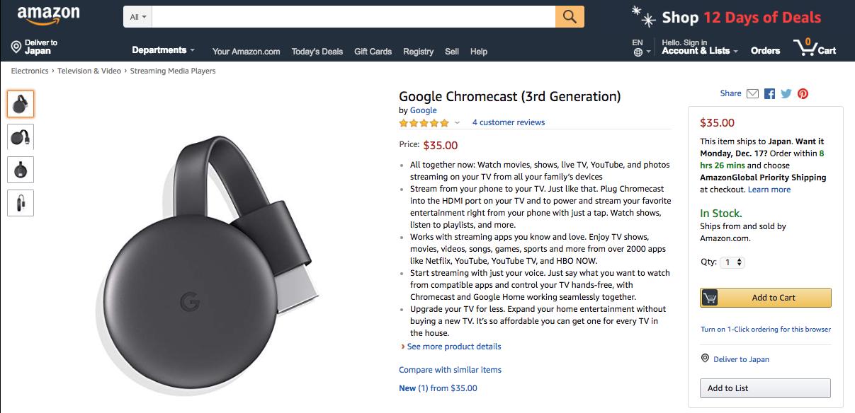 米Amazonで「Chromecast」が販売再開。近くプライムビデオの視聴に対応か