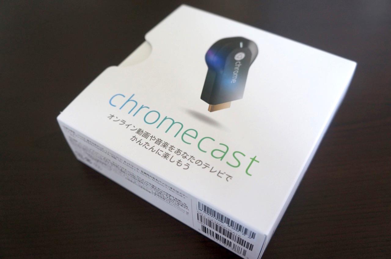 Chromecast:全ユーザーに600円のバレンタインギフトを配布――受け取り方を解説!