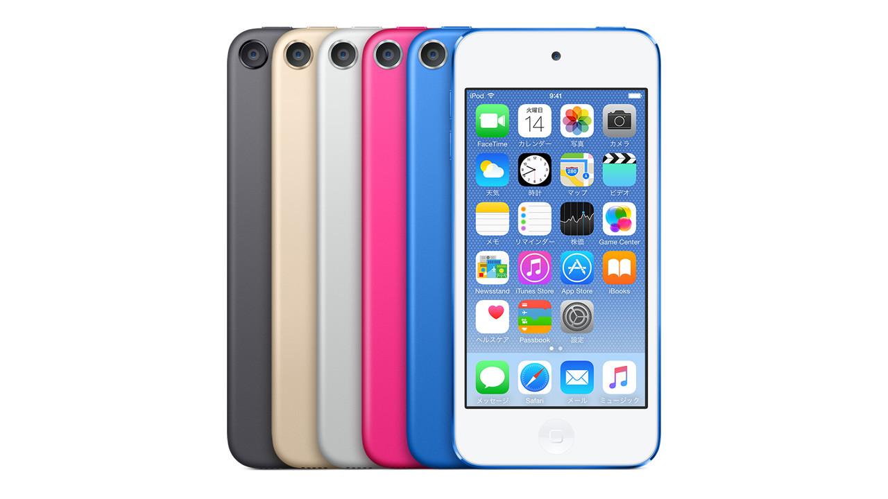 第6世代iPod touchと第5世代iPod touchの比較 / 新機能