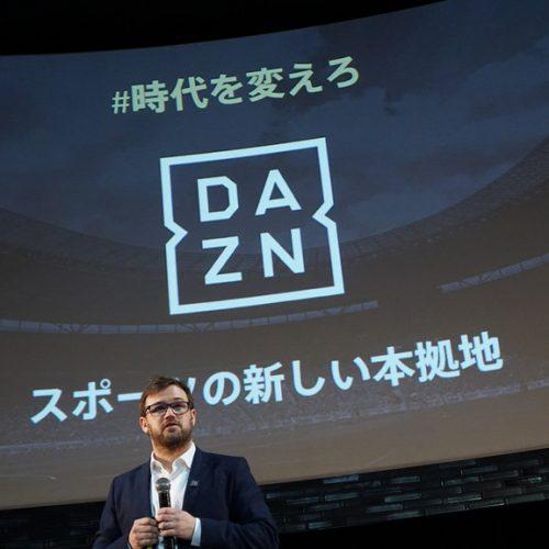 DAZN、ダウンロード視聴を2018年後半に提供予定