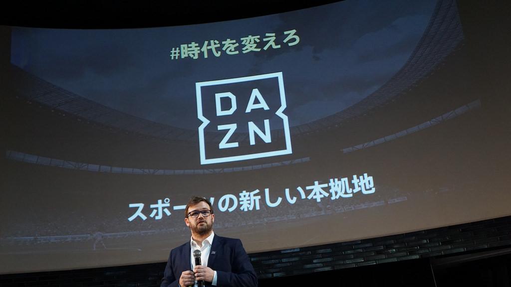 DAZNが月額1,925円→月額1,078円。ドコモが期間限定のキャンペーン開始