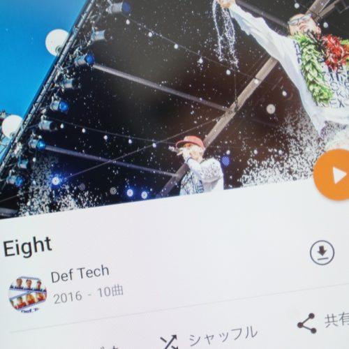 Def Techの楽曲配信スタート、Google Play MusicとAWAで