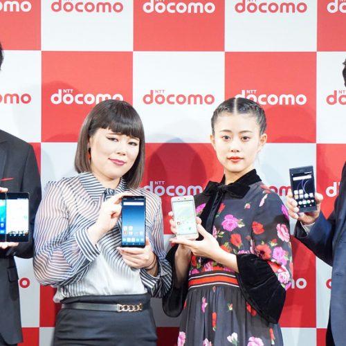 ドコモ、2017-2018冬春モデルを大幅値下げ。iPhone、Xperia XZ1、Galaxy Note8など期間限定で