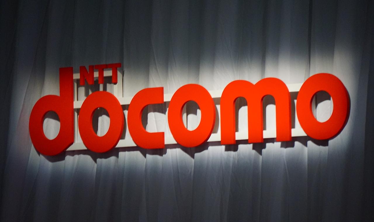 """ドコモ、""""ミリ波""""5Gサービスを23日開始。下り最大4.1Gbpsに"""