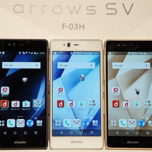 ドコモ、arrows SV F-03Hを7月6日発売。価格は実質20,730円から
