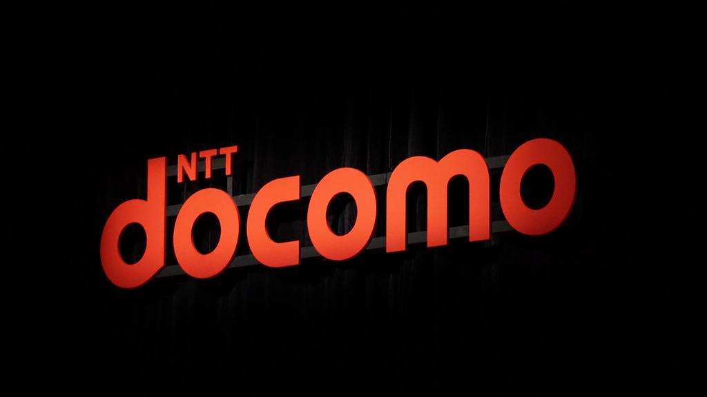 NTT、ドコモの完全子会社化を正式発表。年度内の完了を目指す