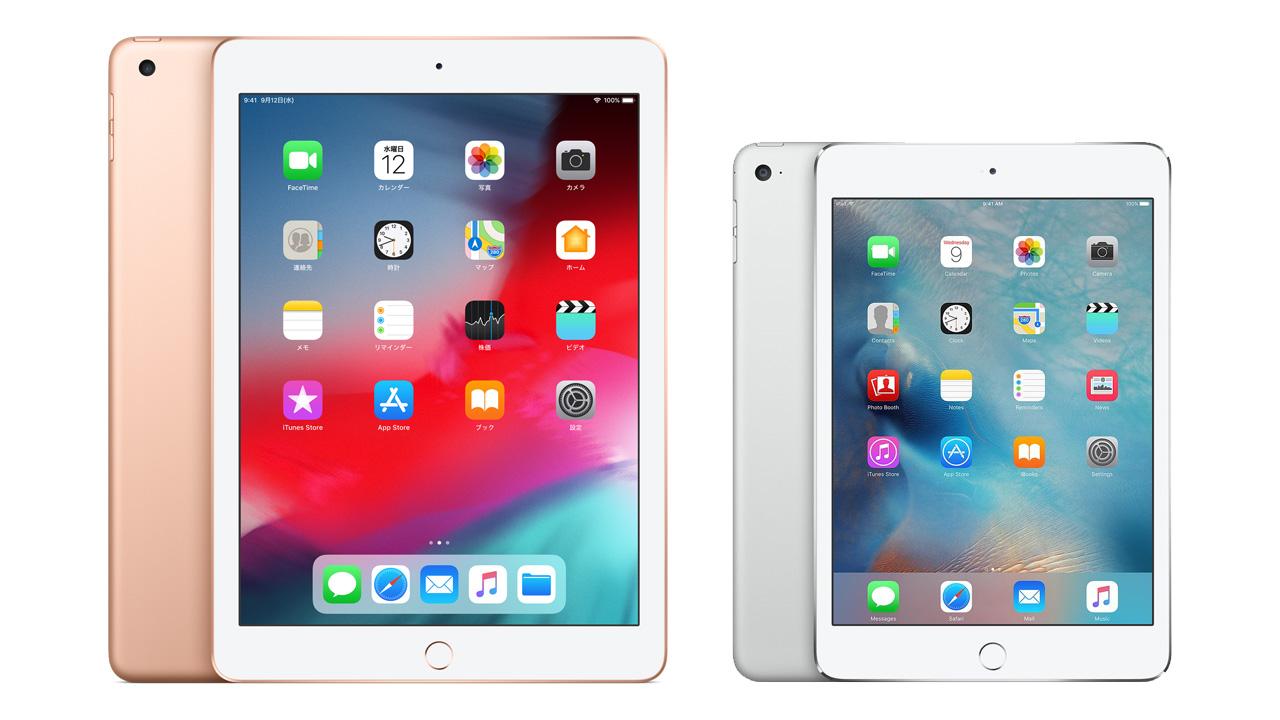 ドコモ、「iPad(第6世代)」と「iPad mini 4」を一括価格に一部変更。あす20日から