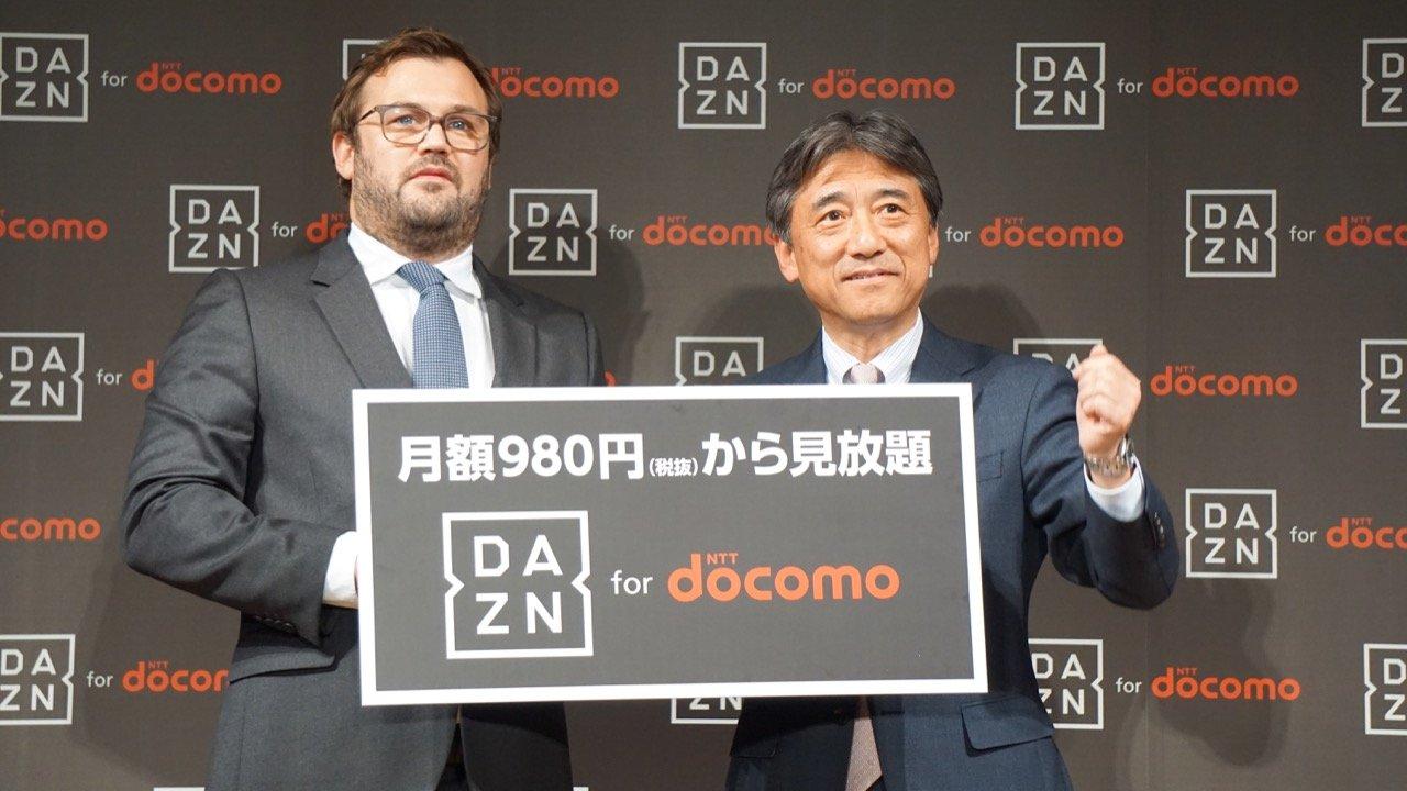 DAZN for docomoの値下げ終了。10月以降の契約は月額1,750円に