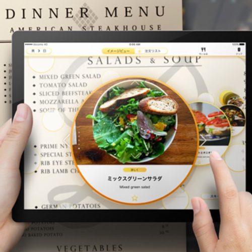 ドコモがGoogle翻訳に対抗、外国語のメニューにカメラをかざして翻訳&料理写真も表示するアプリを開発
