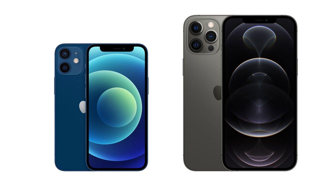 ドコモ、iPhone 12 mini/Pro Maxの価格発表。負担額4.3万円から