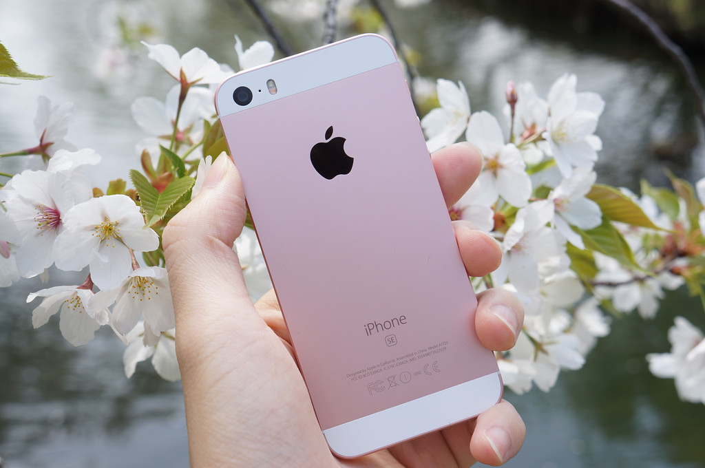iPhone SE2 Plus、2021年前半に発売か