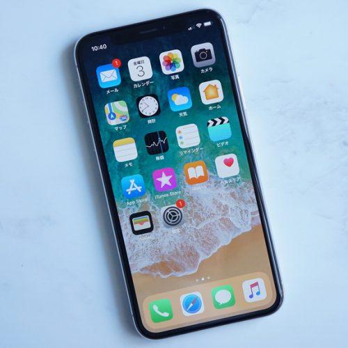 ドコモ、iPhone X/iPhone 8など値下げ。月々サポート増額で